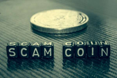 How to Identify Scam Cryptocurrency Project