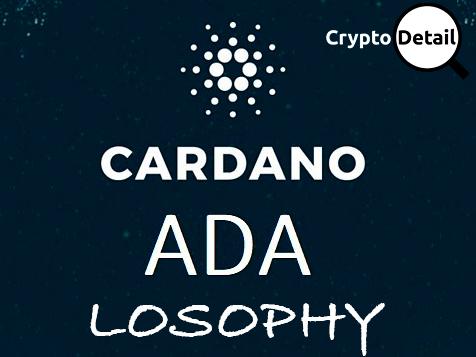 Cardano Coin (ADA) Philosophy: Does It Make Sense?