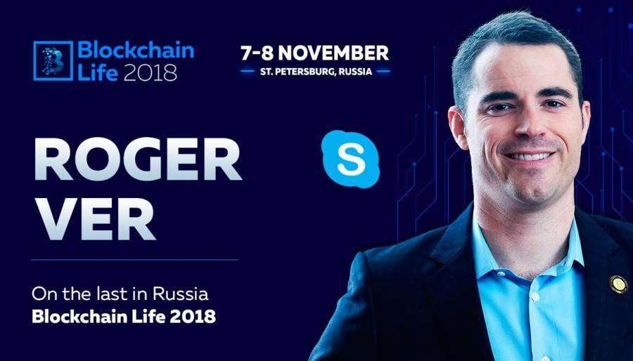 Blockchain Life 2018 Forum | November 7-8, 2018