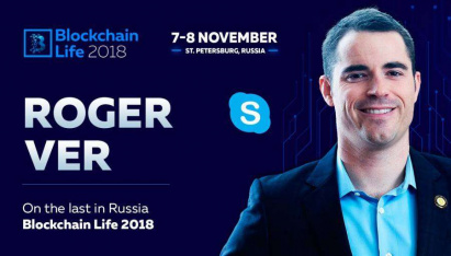 Blockchain Life 2018 Forum | November 7-8, 2018